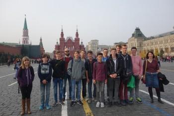 Приве́т из Москвы! - Viele Grüße aus Moskau!
